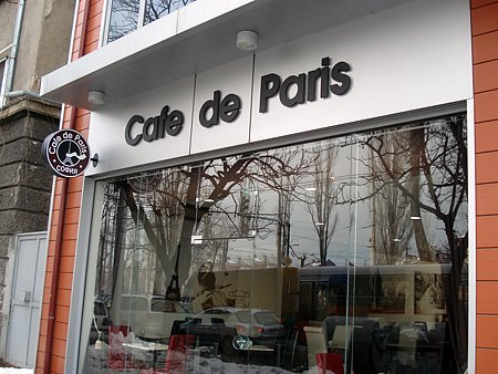 cafe-paris.jpg