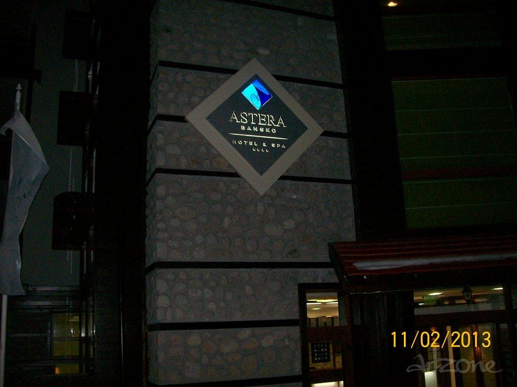 hotel-Astera-Bansko.jpg