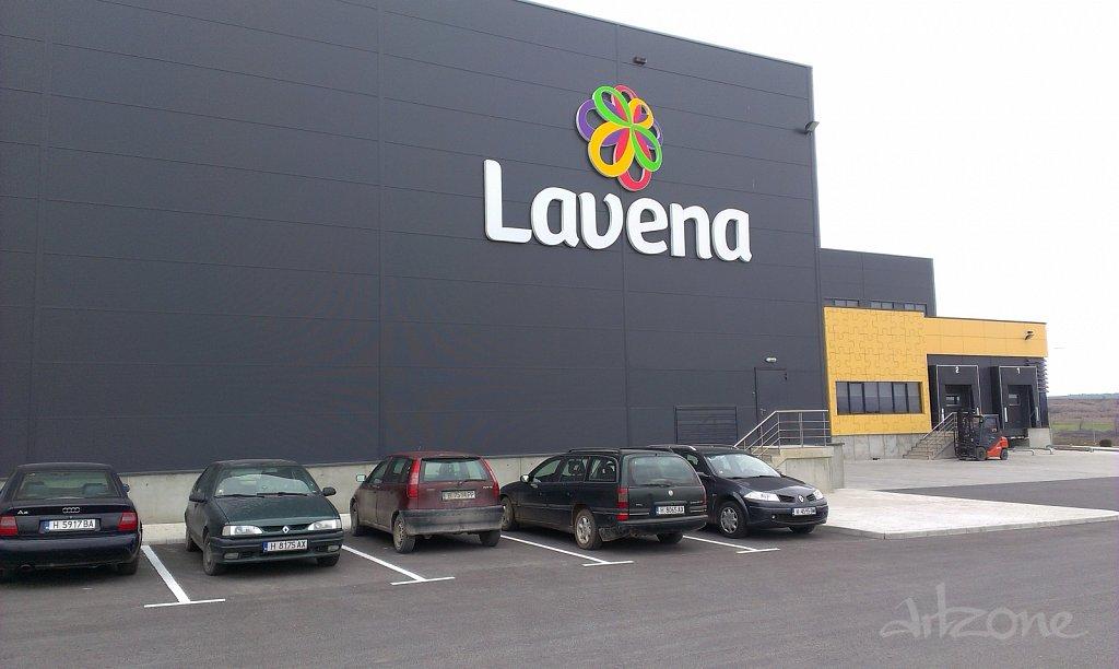 Светещи букви Lavena и светещо цветно лого