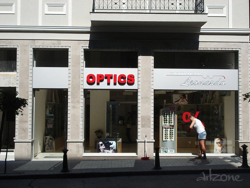 Светеща табела Оптика