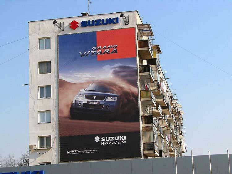 sveteshta-reklama-Suzuki-kalkan.jpg