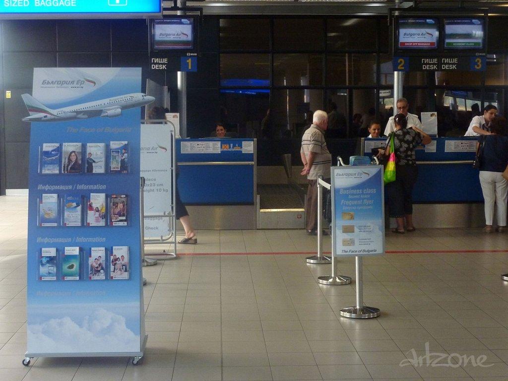 stoyki-Bulgaria-Air-Letishte.jpg