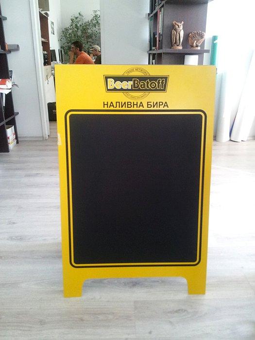 menu-board-POS-POP-material-1.jpg
