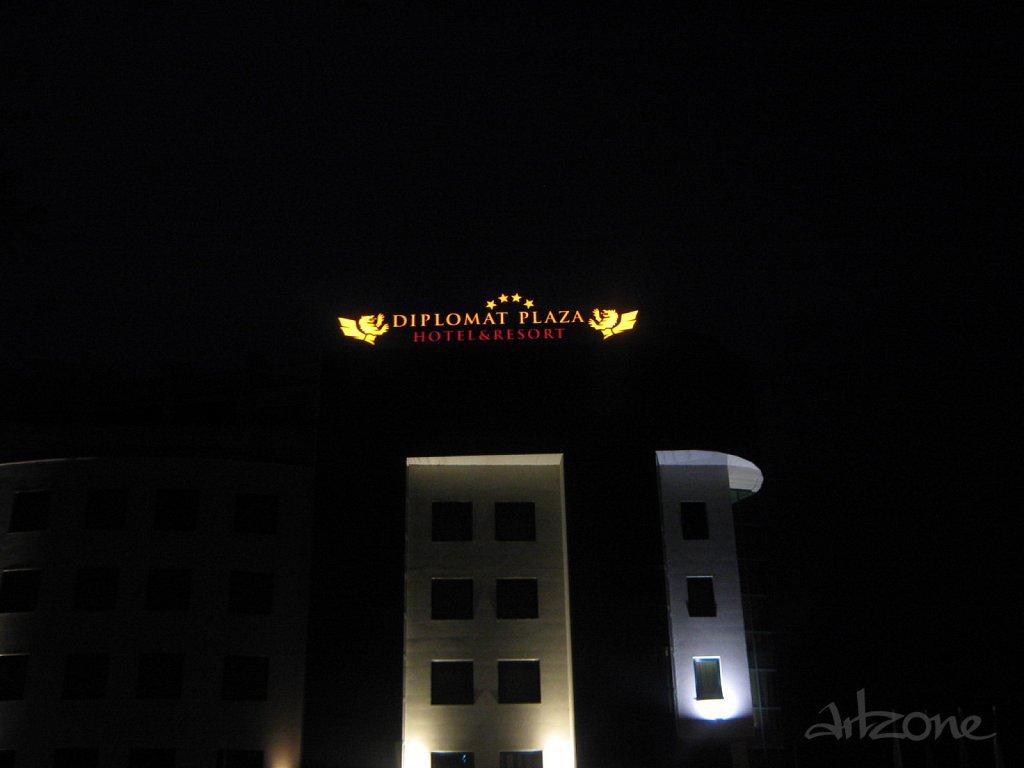 Светещи букви за хотел DIPLOMAT PLAZA в Луковит