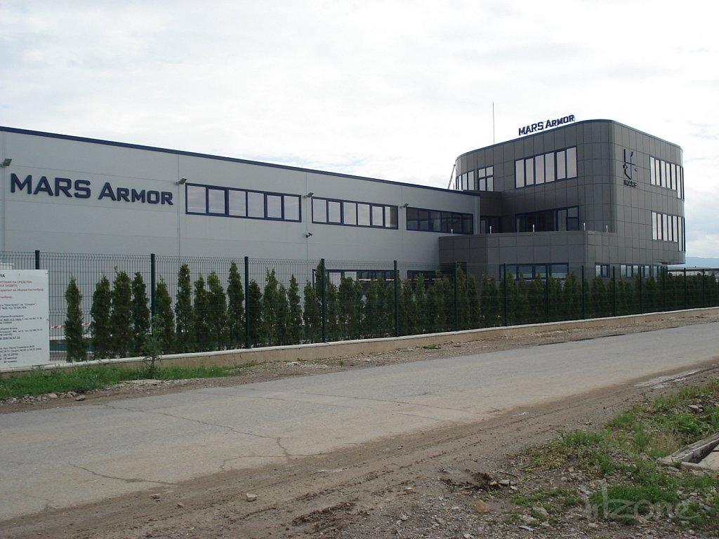 Покривна реклама  за завод MARS ARMOR в Костинброд
