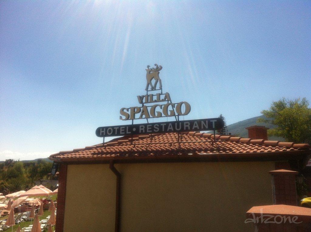 Покривна реклама Вила Спаго хотел и ресторант
