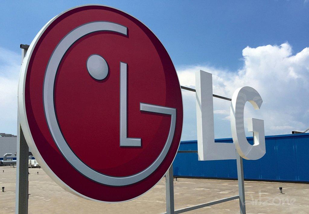 Светещи букви и светещо лого за LG