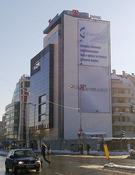 Голяма реклама на калкан