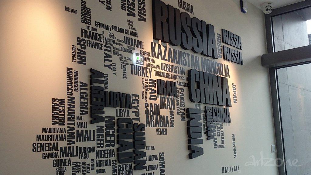 Надписи от фолио и обемни букви - уникален дизайн за офис