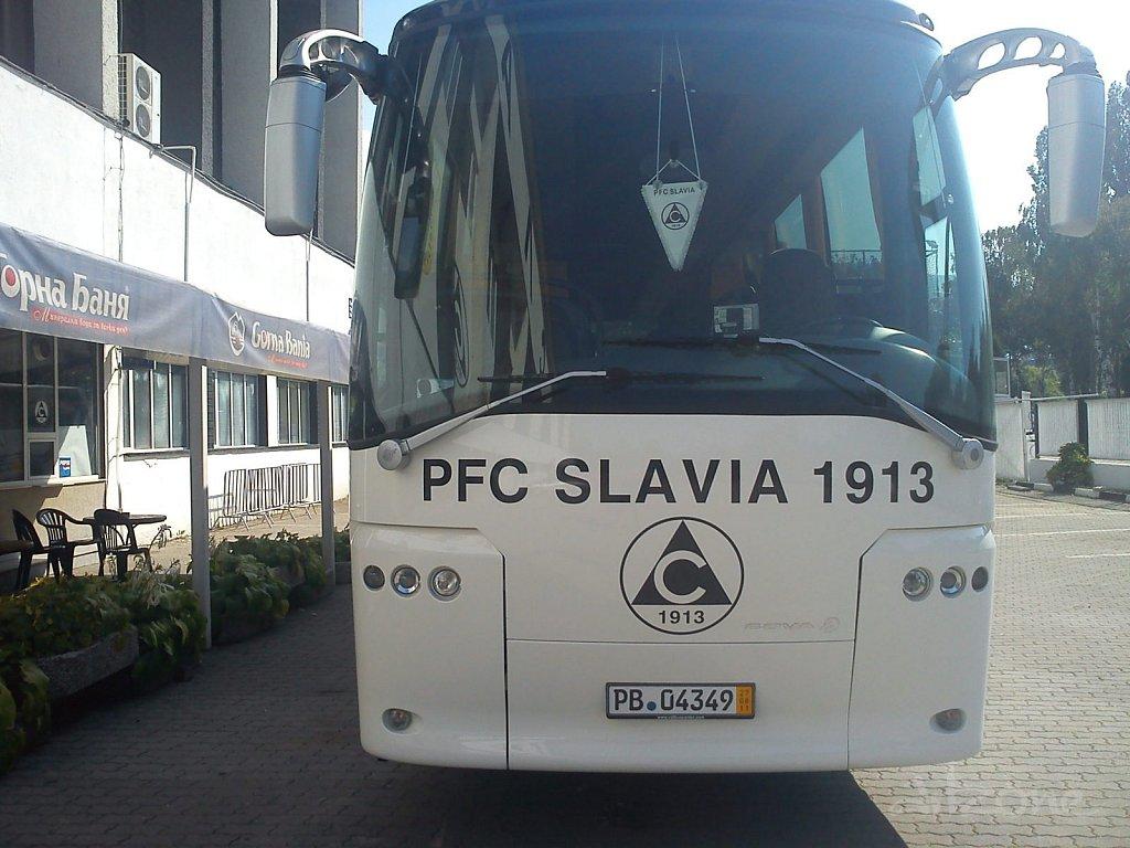 Лого на автобус чрез рекламни надписи с фолио