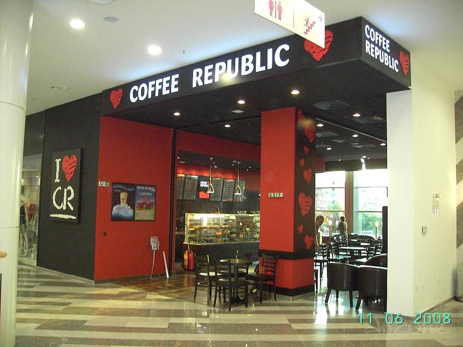 Светеща табела Coffee Republic - еталбонд със светещи букви