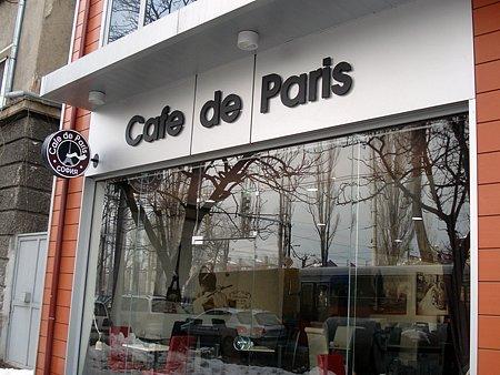 Черни рекламни надписи Cafe de Paris в София
