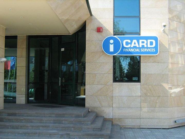 Светеща табела I Card