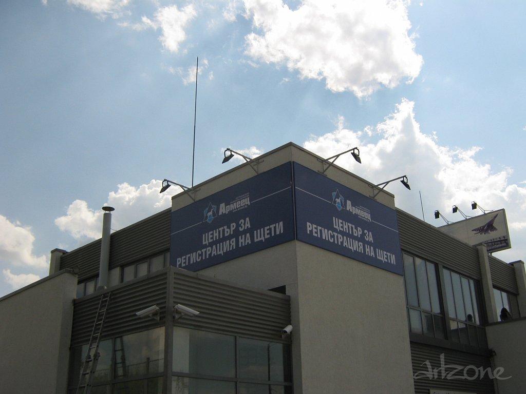 Голяма Рекламна табела  на фасада офис