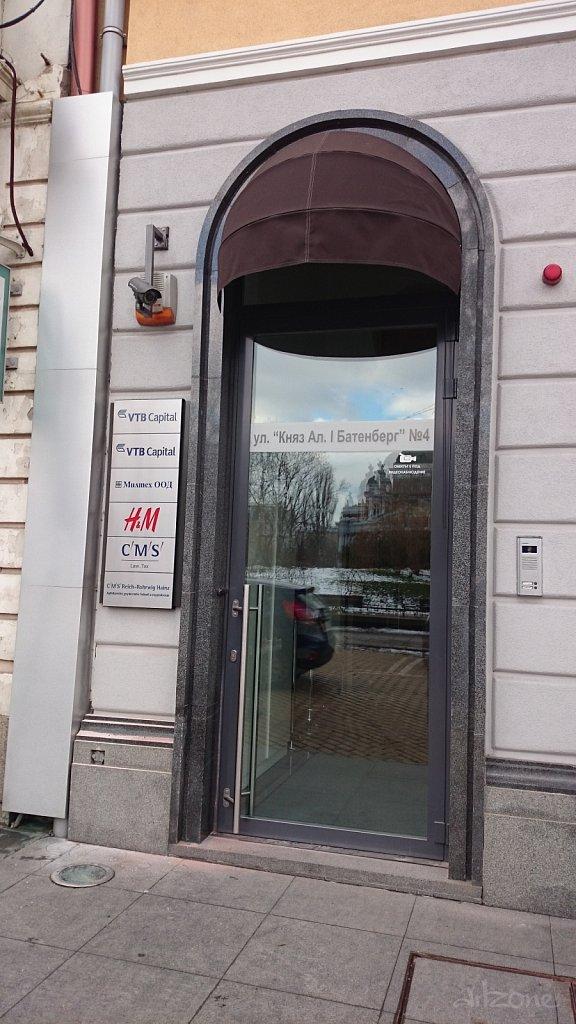 Информационно табло за бизнес сграда в София