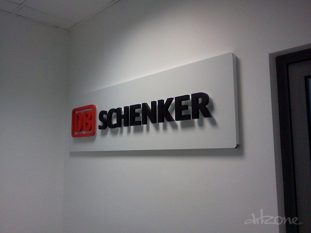 Schenker-Sofia-1.jpg