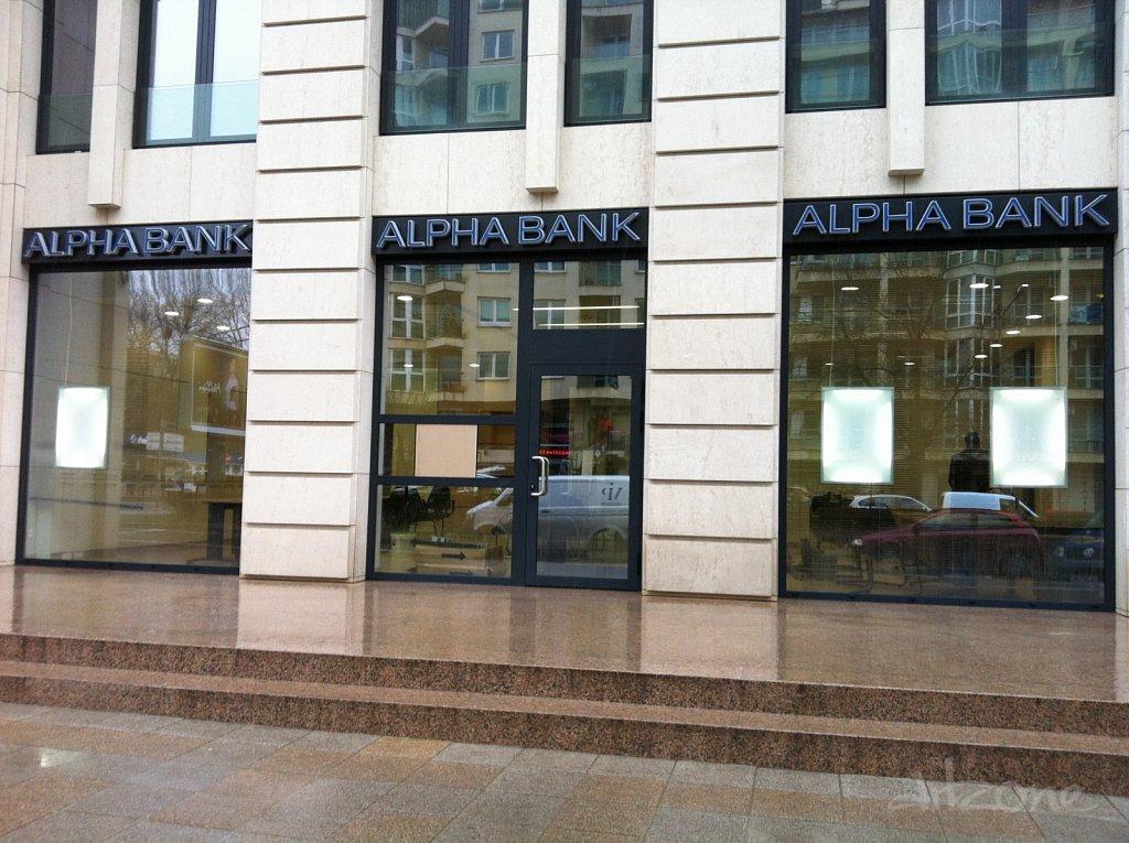 Светеща табела банка ALPHA BANK