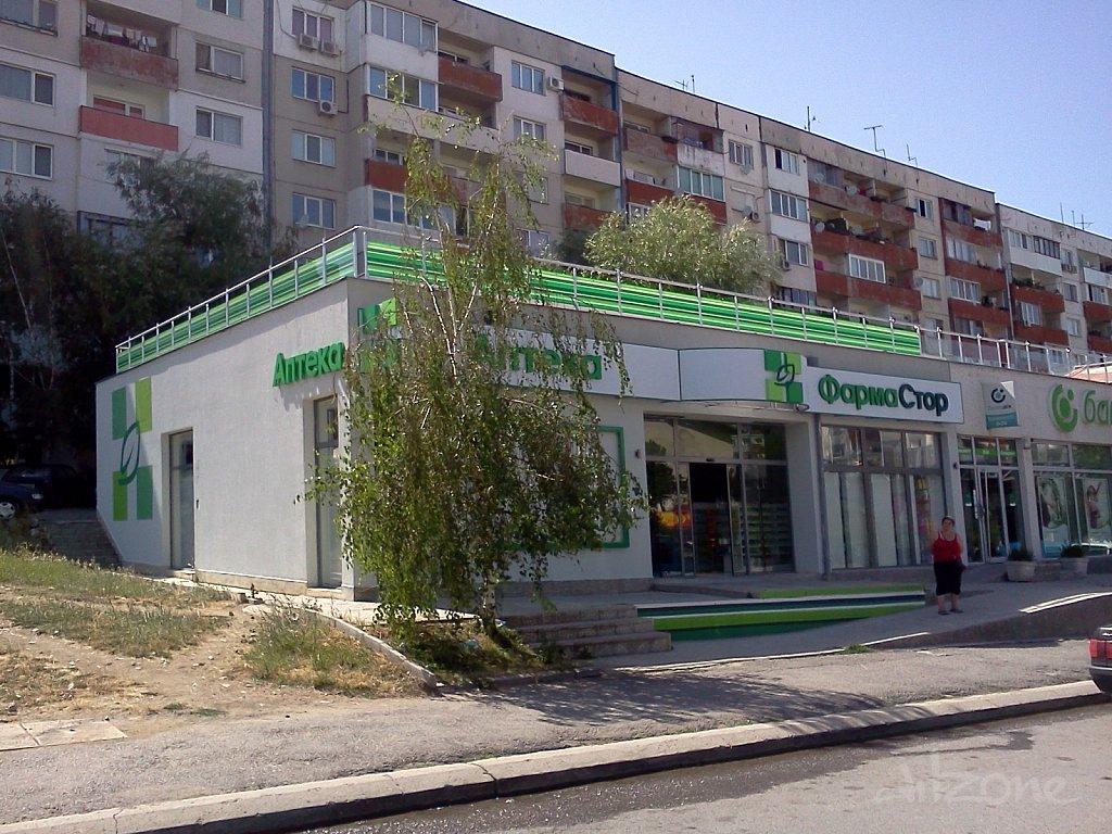 Apteka-Pharma-store-Montevideo.jpg