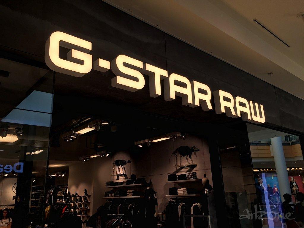 Светещи букви за магазин G-STAR RAW
