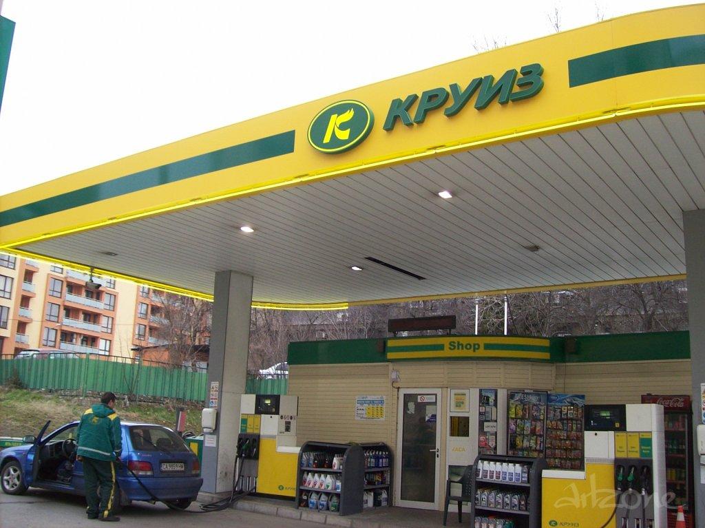Светещи букви за бензиностация КРУИЗ