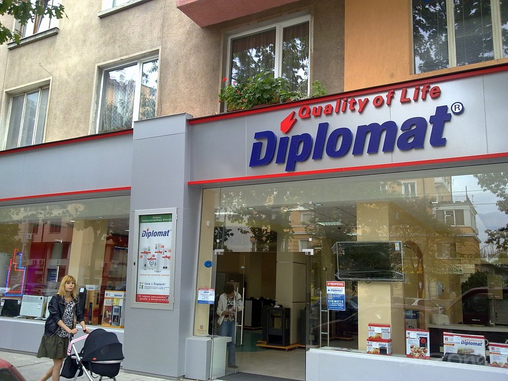 Светещи букви за магазин Дипломат