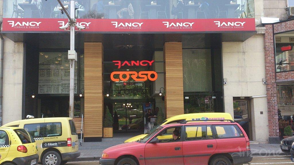 Светаща табела за ресторант FANCY CORSO