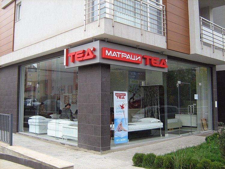 Светеща реклама Матраци ТЕД