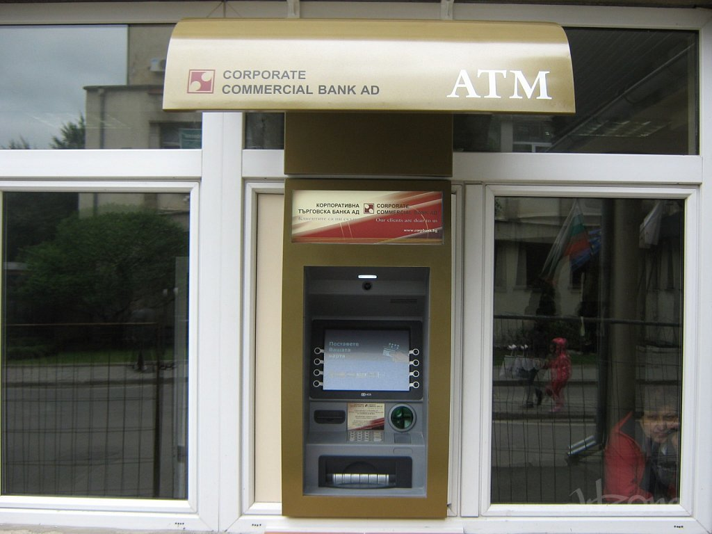kozirka-naves-bankomat-tenta-1.JPG