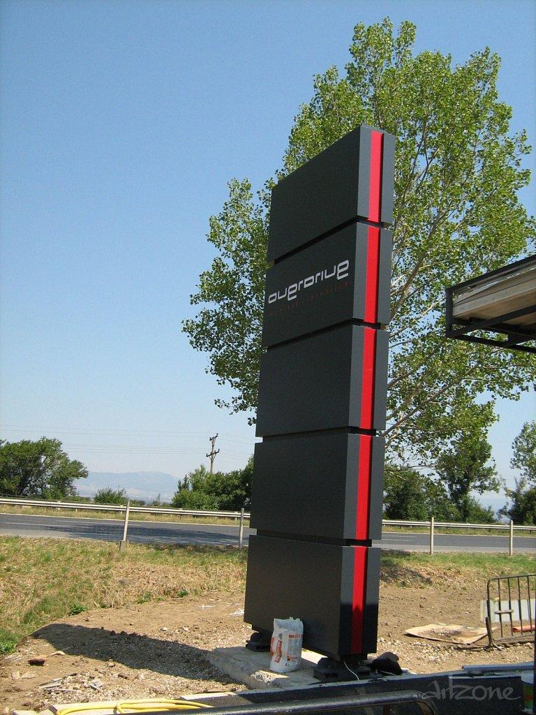 totem-reklamen-znak-big-business-sign-office-sign-4.jpg