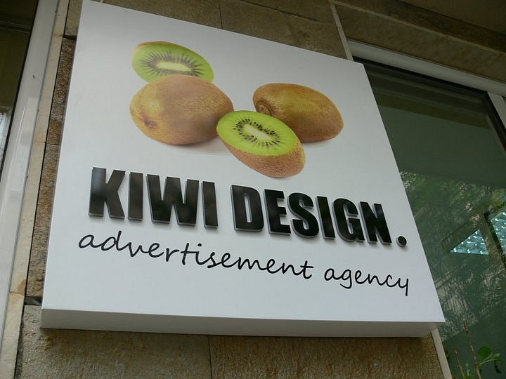 Светеща Табела Кiwi Designи обемни светещи букви
