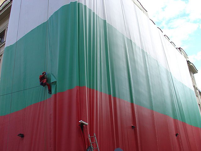Мега борд за 3ти Март - българския флаг