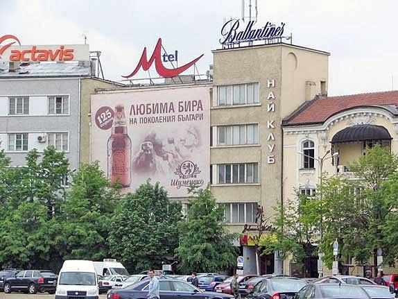 Покривна реклама Balantines