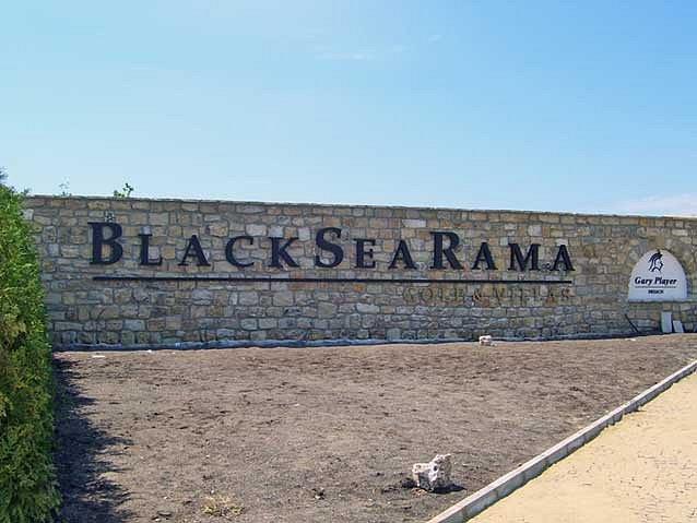 Метални букви за голф клуб Black Sea Rama