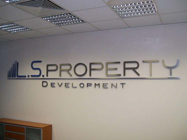 Обемни букви рекламен надпис лого LS Property за офис