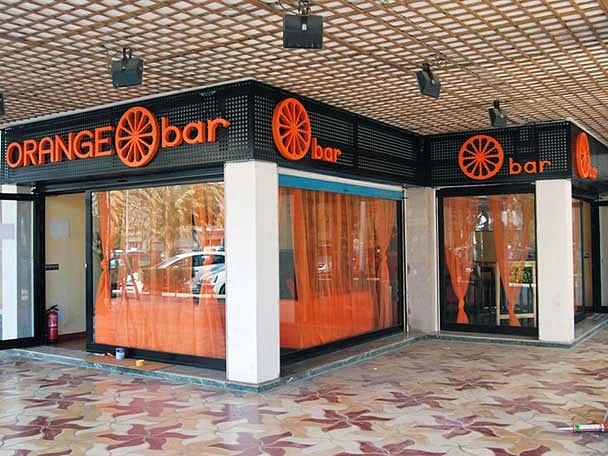 Оранжеви обемни букви ORANGE BAR