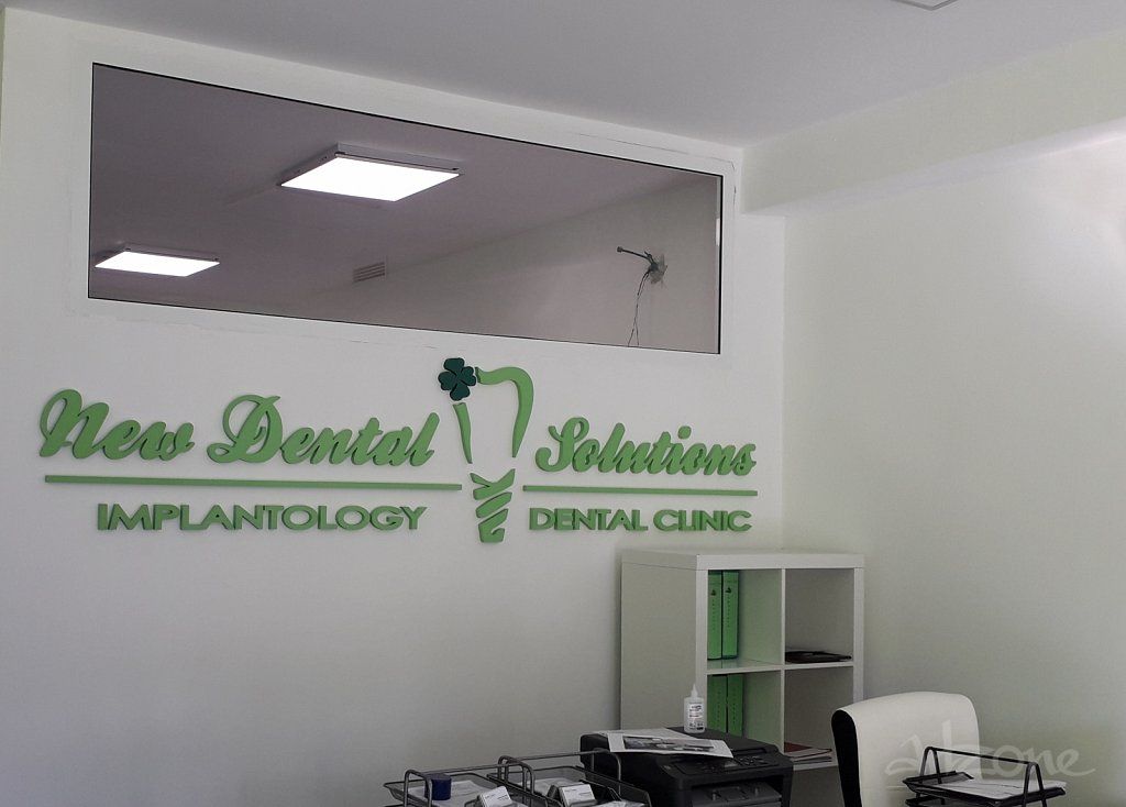 Букви за стена за Дентална Клиника