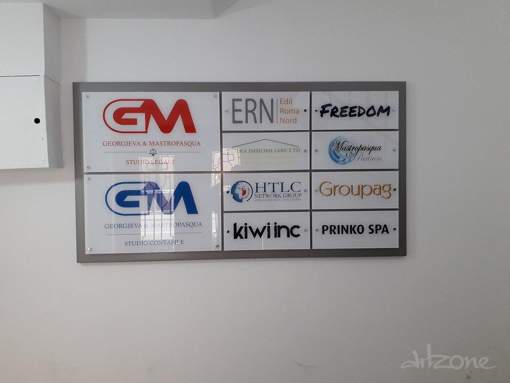 Информационно табло за офис