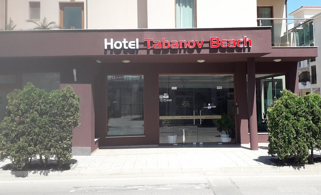 Светещи букви за хотел Tabanov BeachHotel Tabanov Beach lighted letters]]