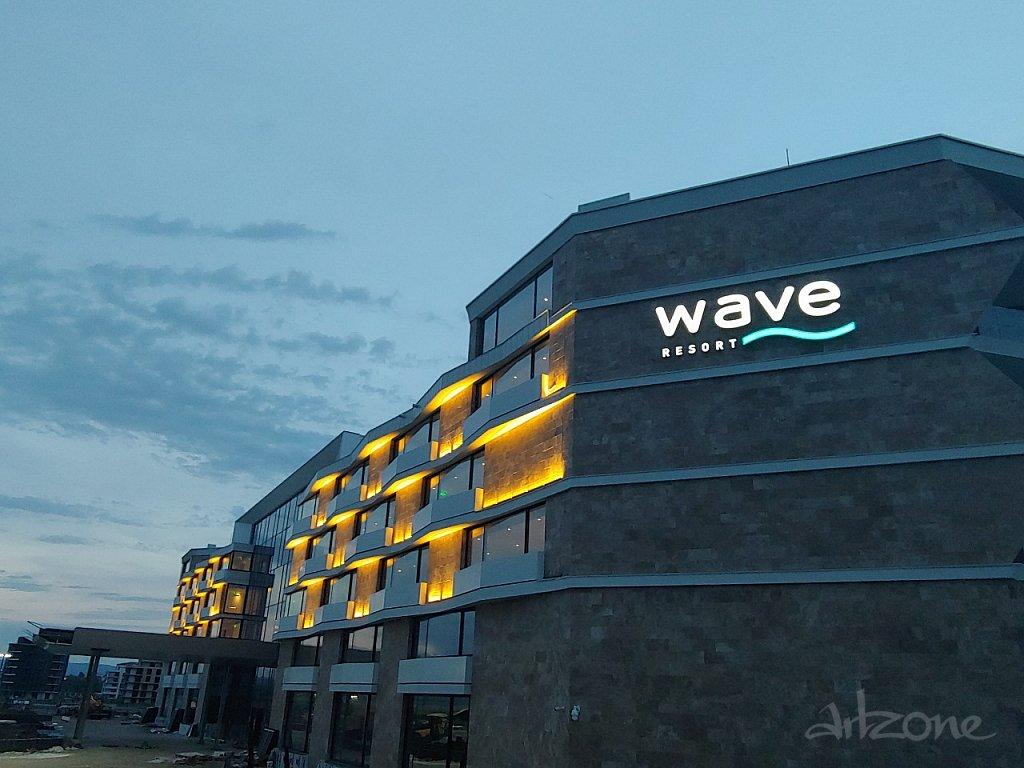 Светещи букви за хотел WAVE Resort ПомориеLighted letters hotel WAVE RESORT Pomorie]]