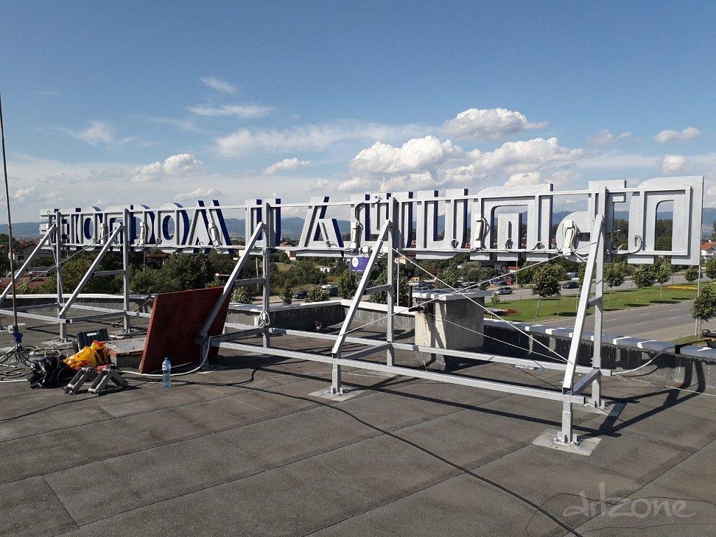 Носеща метална конструкция за покривна реклама на Пътища и Мостове - ИНЖКОНСУЛТ
