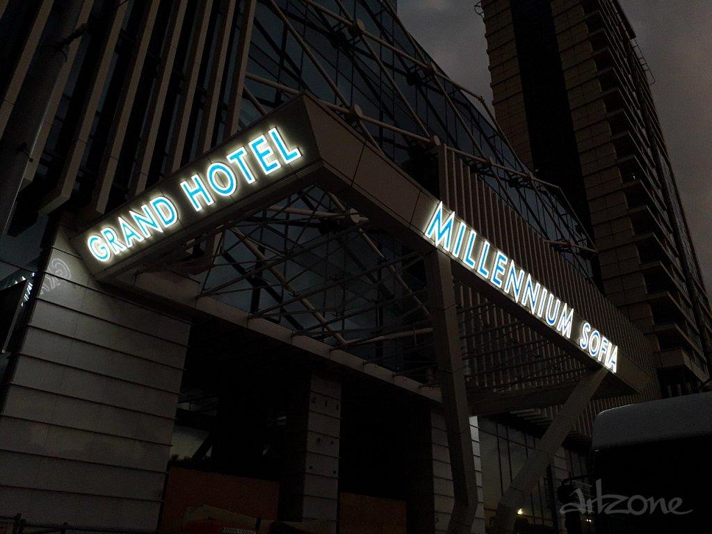 Светеща табела Хотел GRAND HOTEL MILLENNIUM SOFIA
