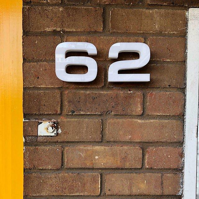 Номер за къща - адрес