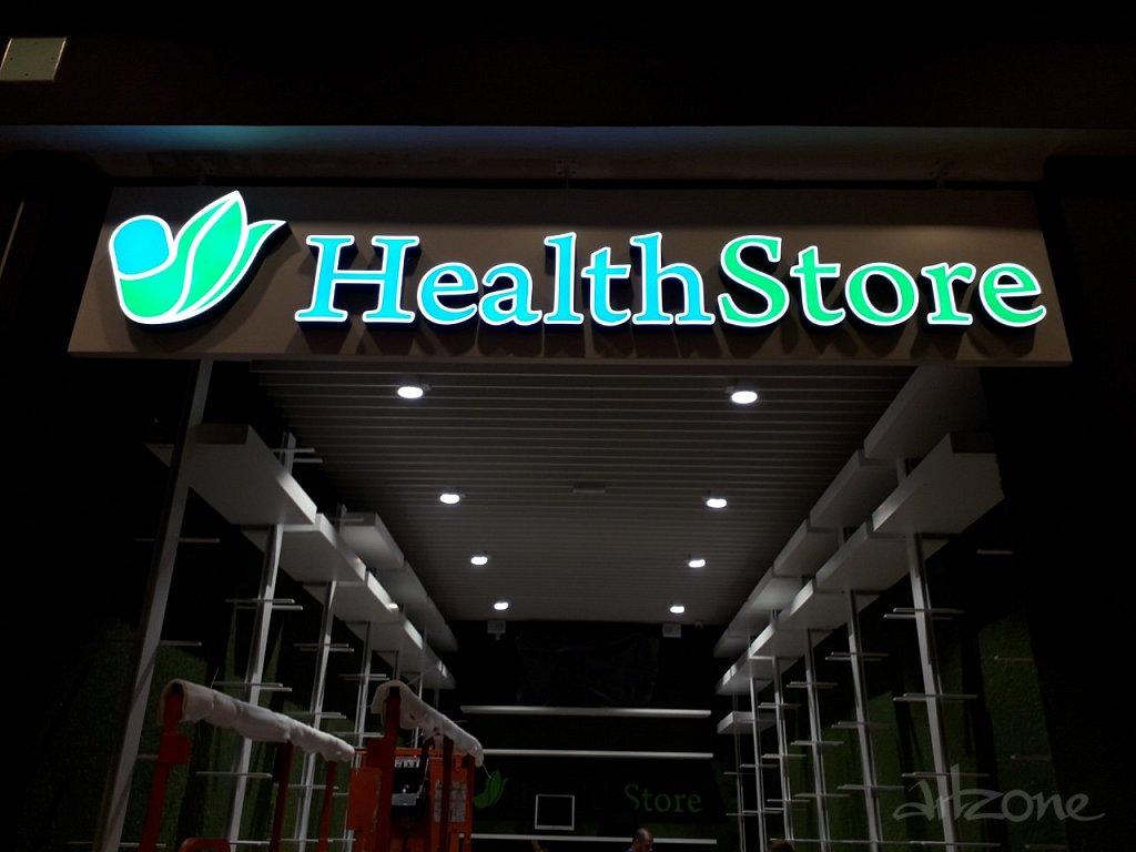 Светещи букви Health Store