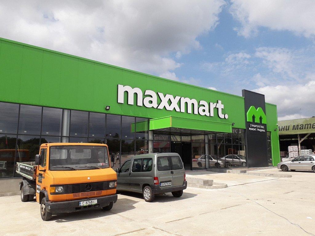 Светеща реклама MAXXMART Приморско