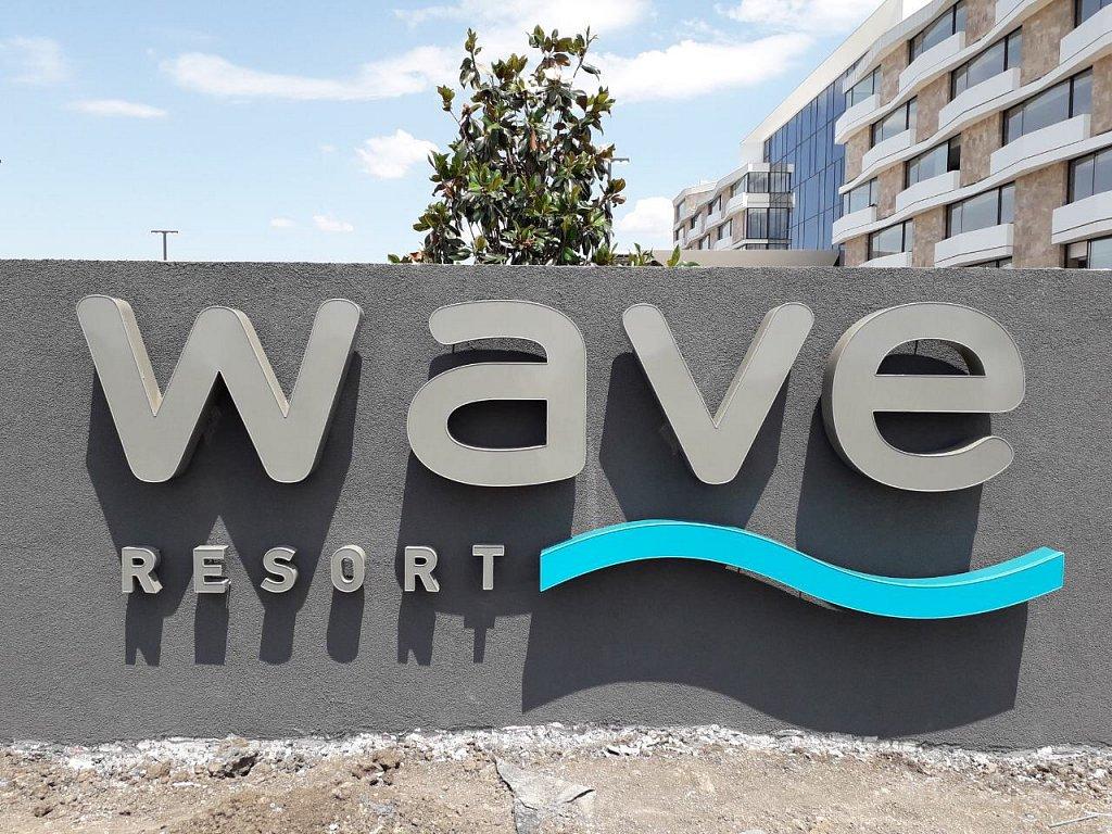 Светещи букви за хотел WAVE resort