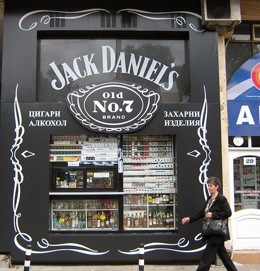 Брандиране на магазин за алкохол и цигари