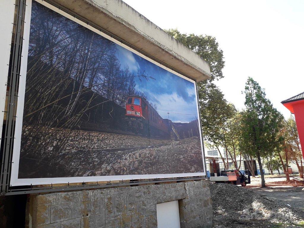 Билборд на фасада