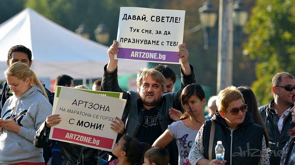 Artzone-maraton-Sofia-2019-11.jpg