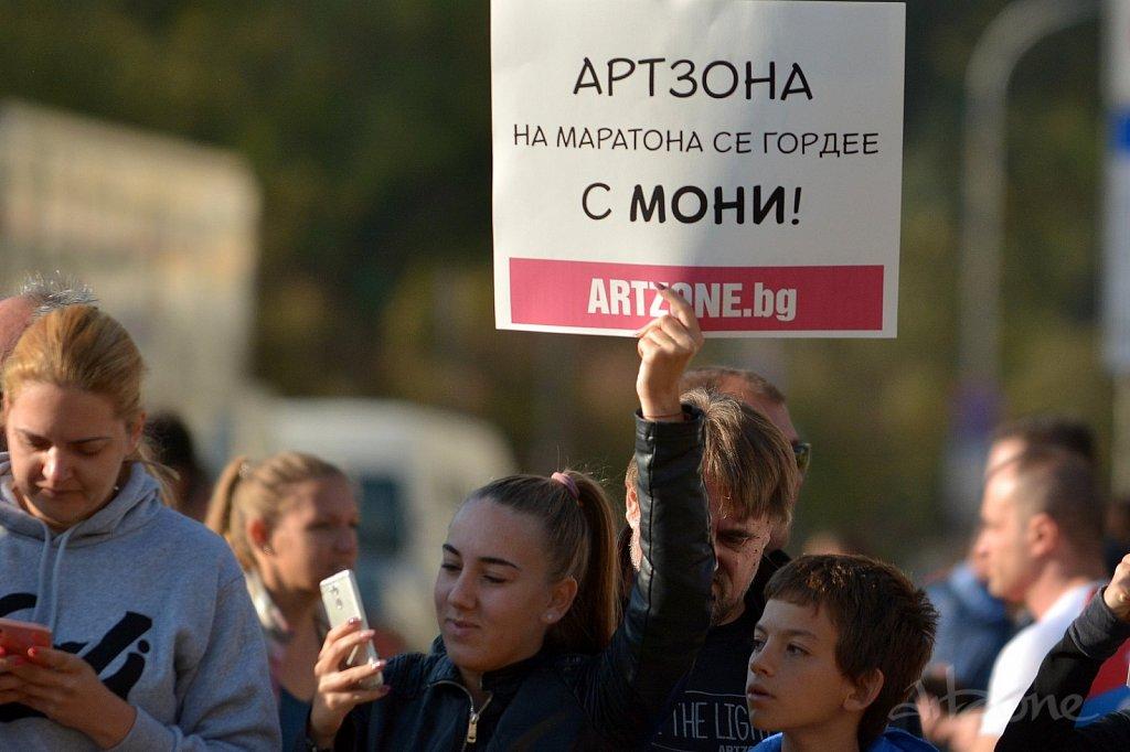 Artzone-maraton-Sofia-2019-15.jpg