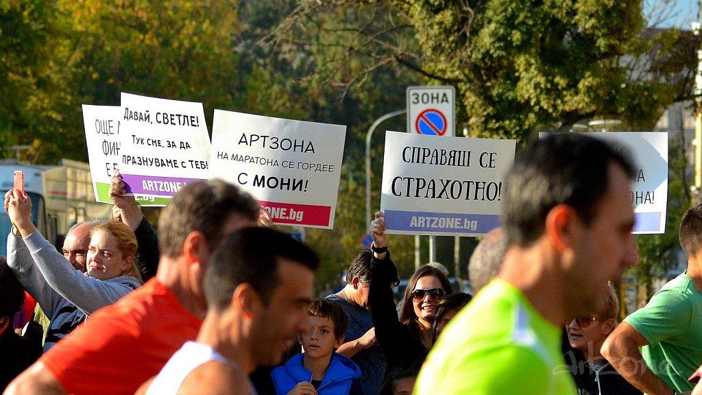 Artzone-maraton-Sofia-2019-19.jpg